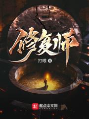 妖女三嫁:万里江山不如你